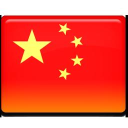 China-Flag-256